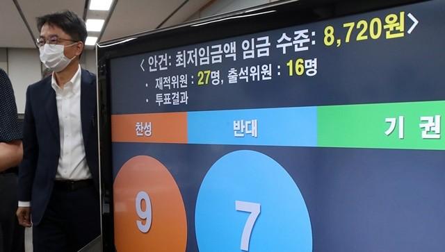 14일 새벽 최저임금위가 1.5% 인상한 내년도 최저임금안을 9대7로 의결했다. 출처=뉴스1