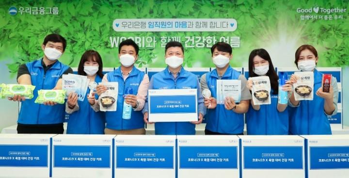 권광석 우리은행장(사진 가운데)이 우리은행 직원들과 기념촬영을 하고있다.