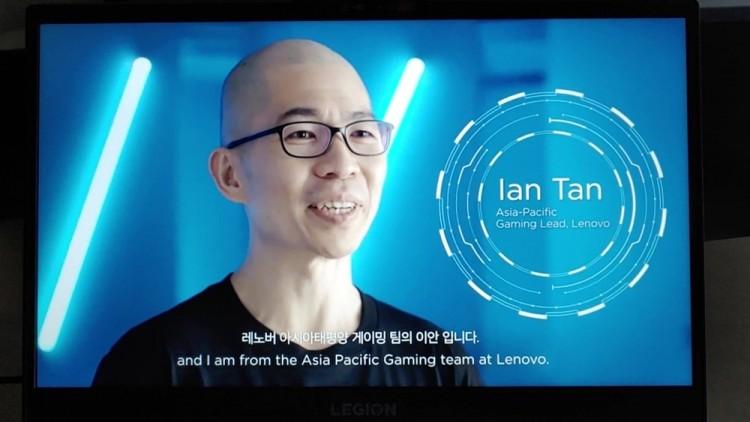 레노버 리전 5세대 출시 온라인 기자간담회에서 이안 탠 아시아태평양 게이밍 팀 리더가 5세대 리전의 특징을 소개하고 있다.