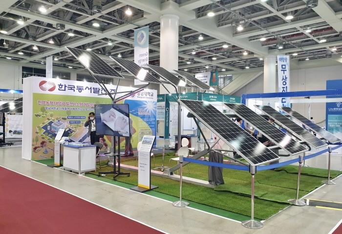 2020 국제그린에너지 엑스포에 설치된 한국동서발전의 전시 부스(제공:News1)