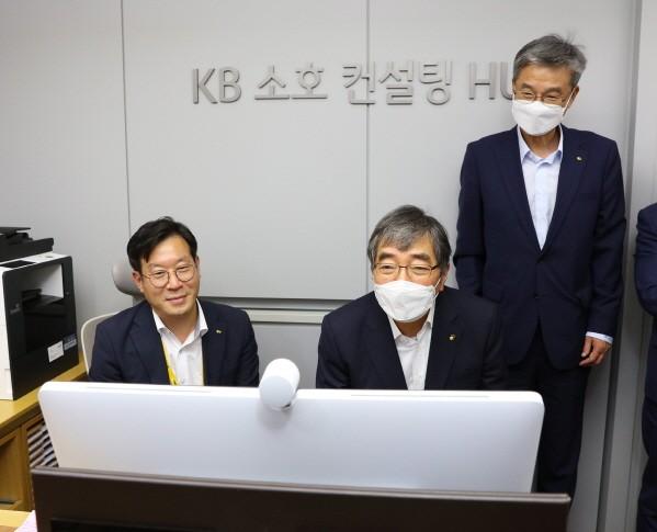 윤석헌 금융감독원장(가운데)과 허인 KB국민은행장(오른쪽)이 KB 소호 컨설팅센터의 여의도 HUB센터와 인천센터간 화상상담을 시연하고 있다.