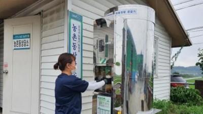 군산, 유용미생물 무인공급기 도입...비대면 공급