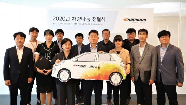 한국타이어나눔재단, '2020 사회복지기관 차량나눔' 차량 전달식 개최