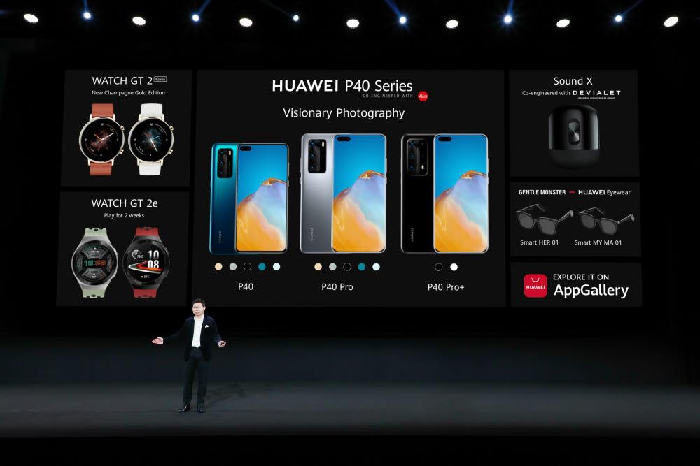 리처드 유 화웨이 소비자비즈니스그룹 대표가 플래그십 스마트폰 P40 시리즈와 스마트워치 등 신제품을 소개하고 있다.