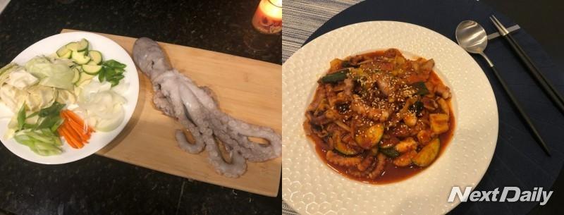 [연재] 아메리칸 키친에서 피어나는 한국식 집 밥 이야기 (4)