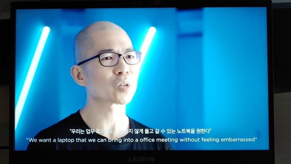 레노버 리전 5세대 출시 온라인 기자간담회에서 이안 탠(Ian Tan) 아시아태평양 게이밍 팀 리더가 5세대 리전의 디자인적 차별성이 탄생한 이유를 소개하고 있다.