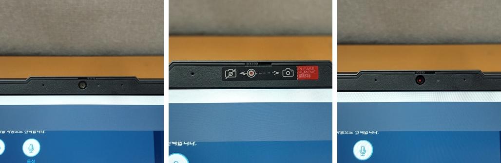 상단 베젤 정 가운데 위치한 웹캠에는 빨간 점이 찍힌 물리적 차단 장치가 달려 있다.