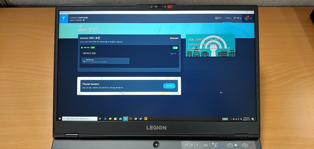 레노버 밴티지 실행화면. CPU, GPU, RAM, SSD 등의 하드웨어 상태를 곧바로 확인할 수 있다. 이 앱은 윈도 10과 함께 기본 설치돼 제공된다.