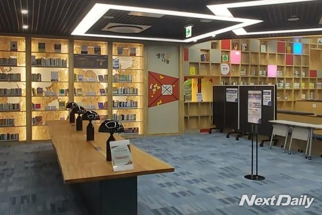 서초구립 양재 도서관의 '2020년 인문 독서 아카데미' (1)