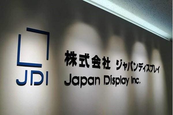 JDI to Invest 25 Billion Yen in New Businesses