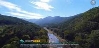 속리산국립공원 화양구곡(제공:국립공원공단)