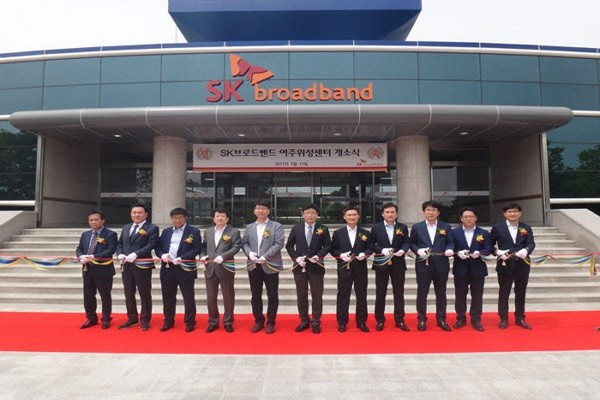 A picture of the opening ceremony of SK Broadband's satellite center in Yeoju