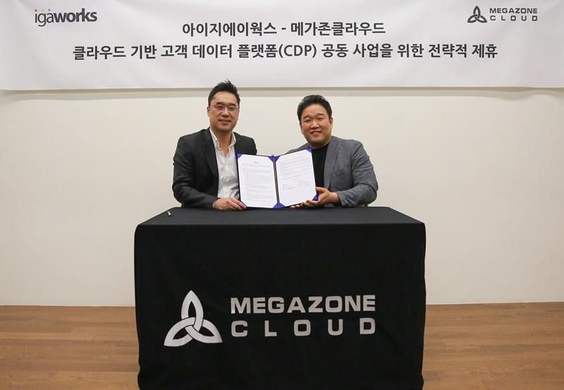 메가존 클라우드와 아이지에이웍스 사업 제휴식