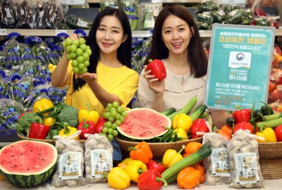 7월 28일 오전 이마트 성수점 농산 매장에서 모델들이 농산물 할인 행사를 소개하고 있다. (사진제공=이마트)