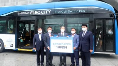 전주서 전국 첫 완성형 수소버스 운행