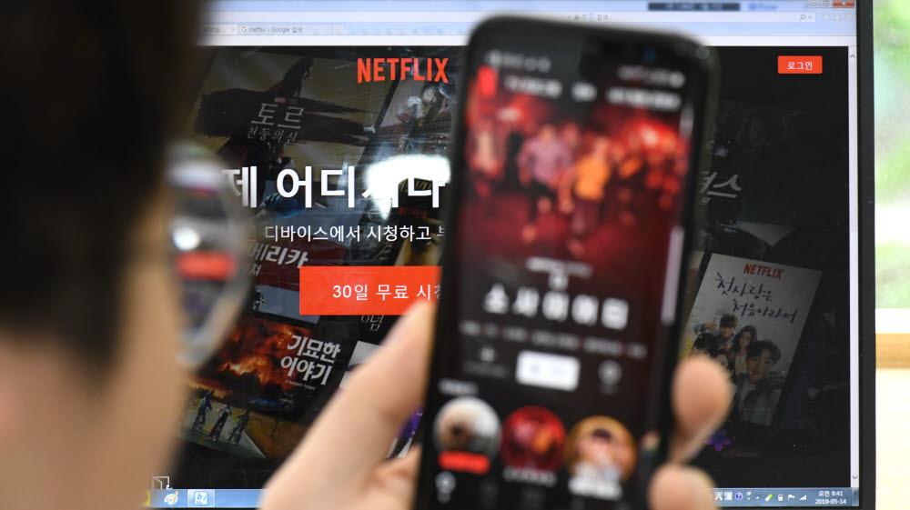 온라인동영상서비스(OTT) 넷플릭스. 전자신문 DB