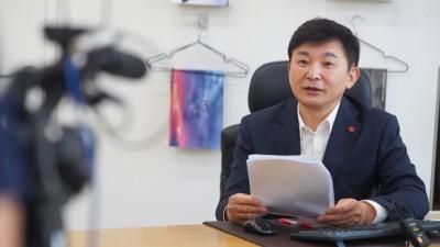 원희룡 지사, '제주형 3대 뉴딜 정책' 적극 추진