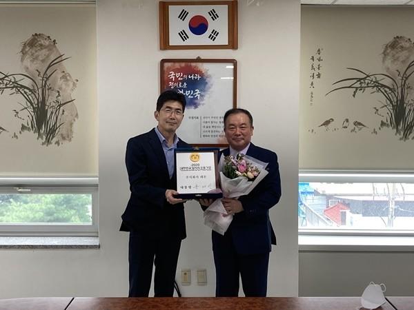 정경훈 대구 고용노동청 청장(왼쪽)이 김효규 레몬 대표에게 '2020 대한민국 일자리 으뜸기업' 인증패를 전달하고 있다.