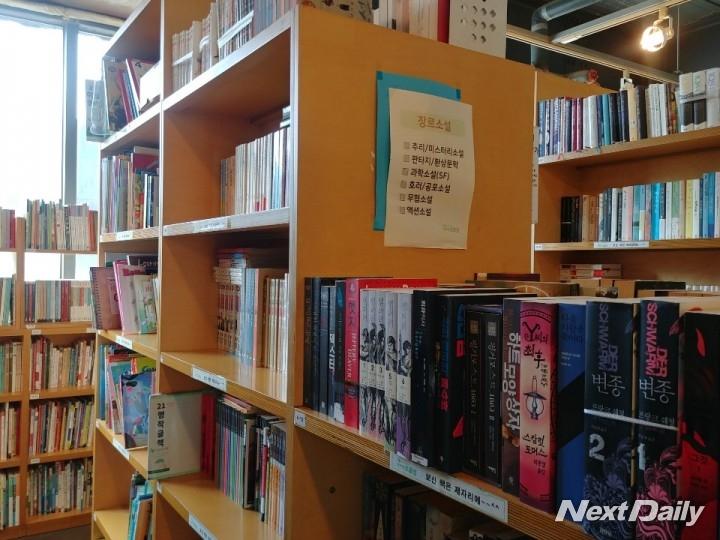 '아름다운가게 헌책방 보물섬'...독서의 향수를 불러오다