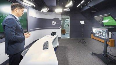 IBK기업은행의 새로운 시도, '언택트' 신입행원 연수