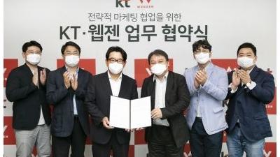 '뮤 아크엔젤' 초단기 고랩 달성, KT서 '갤노트20' 사면 가능해