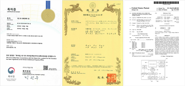 최근 쿠콘이 취득한 국내외 '스크립트 엔진을 이용한 데이터 스크래핑' 특허증. 왼쪽부터 한국 일본 미국 순