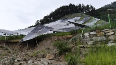 집중호우에 태풍까지...'산지 태양광시설' 안전하나