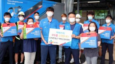 CJ대한통운이 오는 14일로 예정된 '택배가족 Refresh Day'를 맞아 택배 산업 종사자들이 재충전의 시간을 가질 수 있도록 '복날세트'를 선물한다고 12일 밝혔다. 지난 7월 한국통합물류협회는 8월