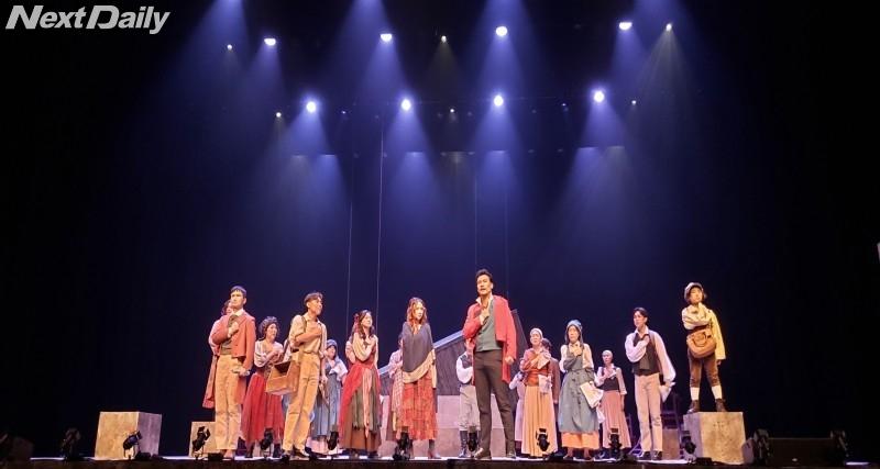 연극 '레미제라블' 초청시연회 / 사진 : 정지원 기자