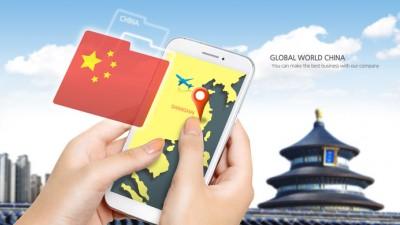 """""""中경제, 디지털로 빠르게 전환하고 있다""""...韓기업에 기회"""