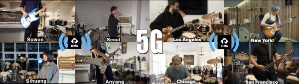 5G 콘서트존. 사진=이모션웨이브 제공