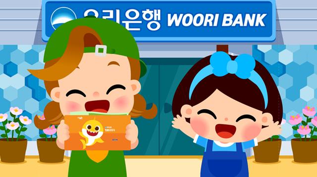 우리은행이 핑크퐁 용돈송을 유튜브에 공개했다. 사진 =우리은행 제공