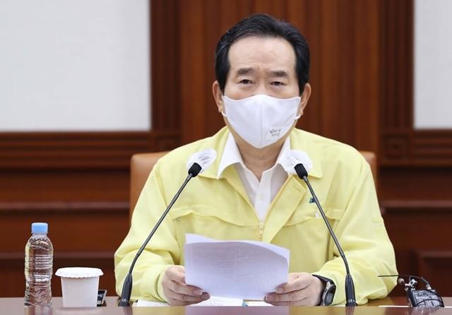 28일 오전 서울 세종로 정부서울청사에서 열린 신종 코로나바이러스 감염증(코로나19) 대응 중앙재난안전대책본부회의에서 모두발언을 하고 있는 정세균 총리
