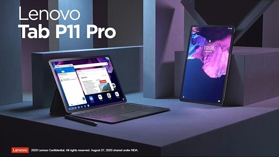 레노버 태블릿 '탭 P11 프로'
