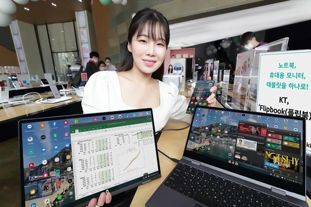KT 모델이 'Flipbook(플립북)'을 소개하고 있다. 사진 = KT 제공