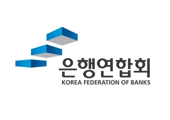 은행연합회 로고