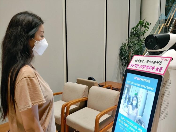 LG유플러스가 자율주행 로봇업체 퓨처로봇, 얼굴인식 솔루션업체 넷온과 '5G기반 AI방역로봇 사업'에 관한 업무협약을 체결했다. [사진=LG유플러스]