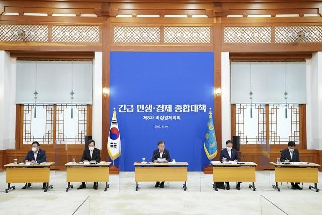 10일 청와대에서 열린 8차 비상경제회의 모습.