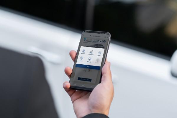 현대자동차 디지털키 기반 신규 서비스 런칭