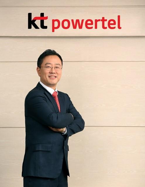 KT파워텔 김윤수 대표 사진 = KT파워텔 제공