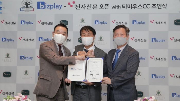 (왼쪽부터) KPGA 구자철 회장과 비즈플레이 석창규 대표, 전자신문사 구원모 회장이 조인식 체결 후 촬영하고 있다