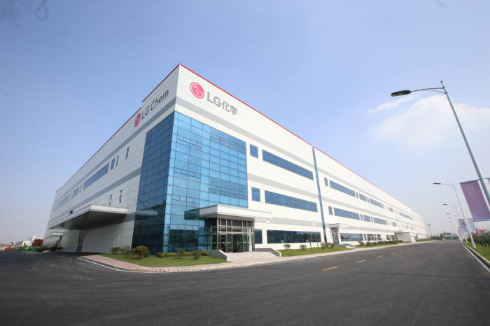 중국 난징 신장경제개발구에 위치한 LG화학 전기차 배터리 1공장 전경.