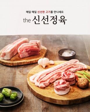 사진제공=동원그룹