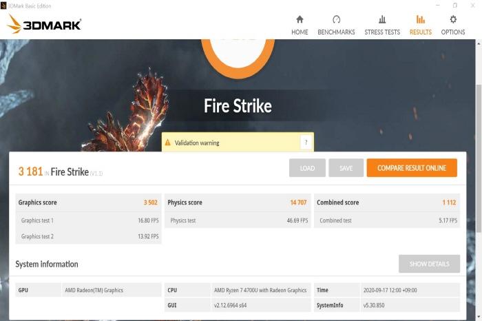 3D마크 파이어 스트라이크 벤치 결과 그래픽 스코어 3502점, 피직스 1만4707점을 기록했다.