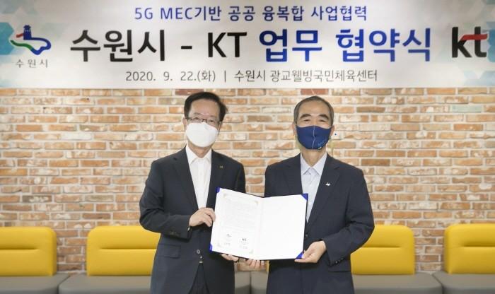 업무협약식이 끝난 후 KT AI/DX융합사업부문장 전홍범 부사장(사진 왼쪽), 수원시 조무영 제2부시장이 기념 촬영을 하고 있다. 사진 = KT