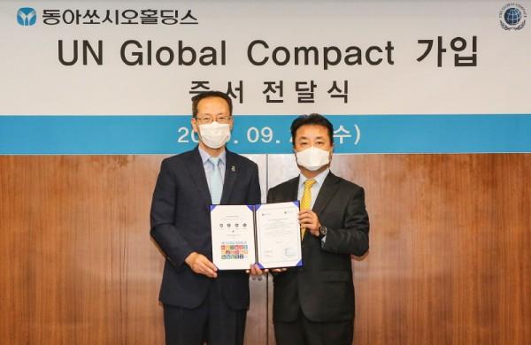 23일 유엔글로벌콤팩트(UN Global Compact, UNGC) 가입증서 전달식에서 한종현 동아쏘시오홀딩스 사장(오른쪽)과 박석범 유엔글로벌콤팩트 한국협회 사무총장이 기념 촬영하고 있다.