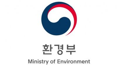 정부, 그린뉴딜 대표사업 '수열에너지 활성화' 지원