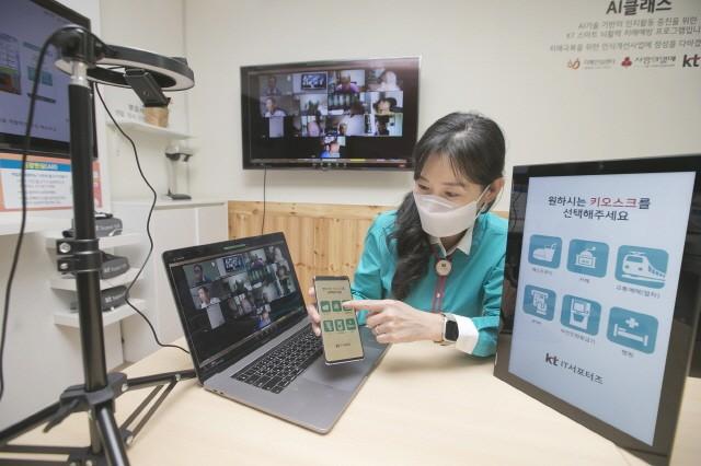 용산구치매안심센터에서 KT IT서포터즈 강사와 시니어 교육생들이 온라인 화상회의를 통해 '키오스크 교육용 앱'을 활용한 교육을 진행하고 있다.  사진 = KT
