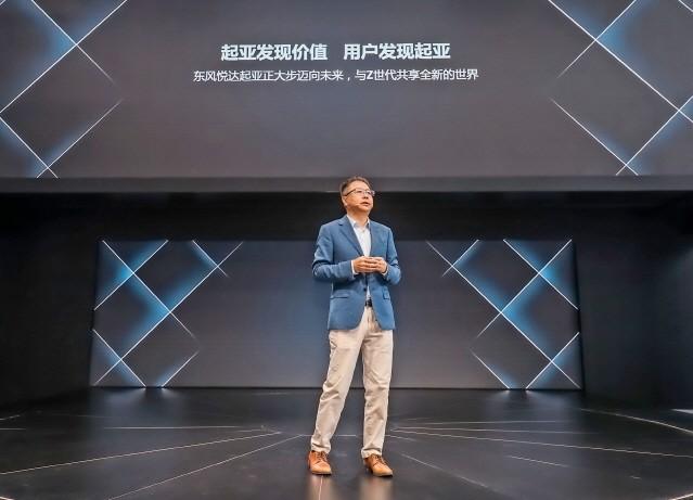 """기아차 """"2030년까지 중국서 전동화 모델 30%로 올릴 것"""""""