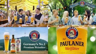 하이트진로, 독일 밀맥주 '파울라너' TV광고 온에어